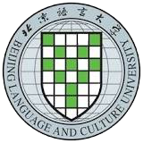 北京语言大学 Beijing Language and Culture University