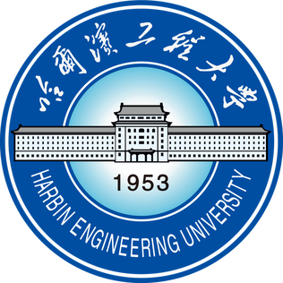 哈尔滨工程大学 Harbin Engineering University
