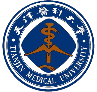 天津医科大学 Tianjin Medical University